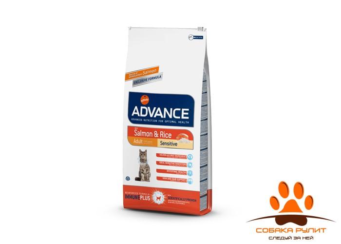 Advance Для кошек с чувствительным пищеварением: лосось и рис (Adult Salmon Sensitive)