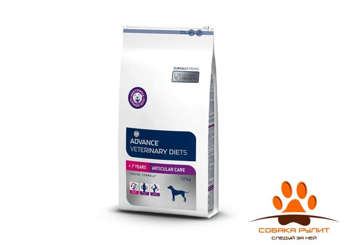 Advance Для пожилых собак с заболеваниями суставов (Articular Care Senior)