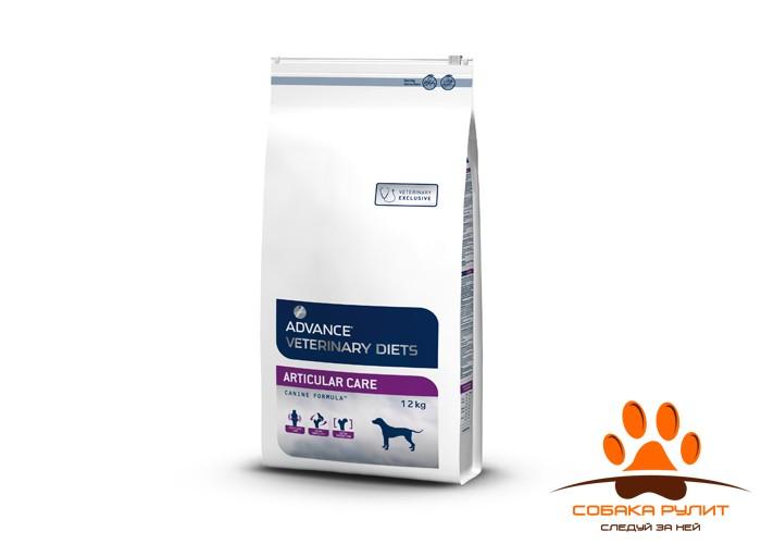 Advance Корм для собак с заболеваниями суставов (Articular Care)