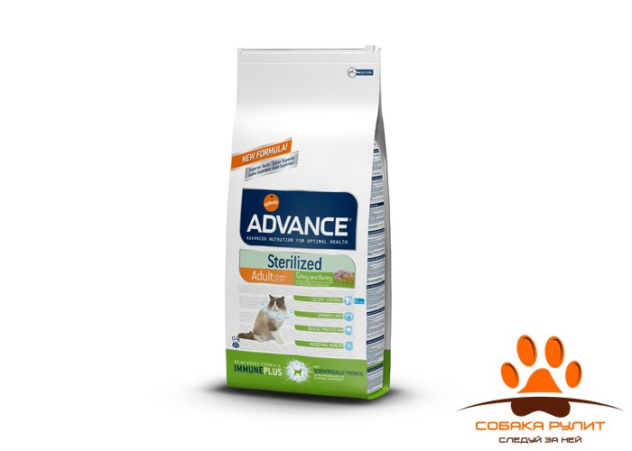 Advance Для стерилизованных кошек с индейкой (Sterilized Turkey)