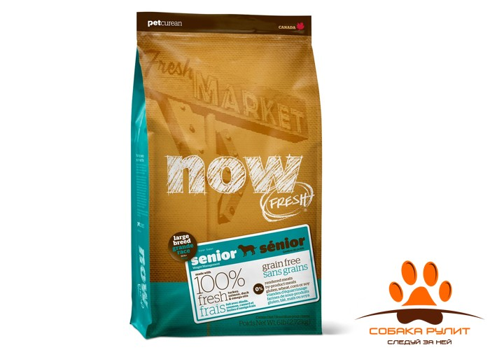 """Корм NOW Natural holistic беззерновой """"Контроль веса"""" для собак крупных пород с индейкой, уткой и овощами"""