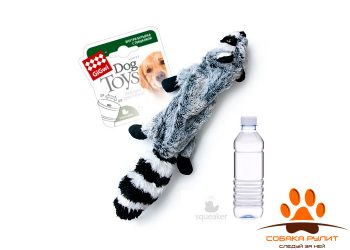 GiGwi Шкурка енота с бутылкой-пищалкой