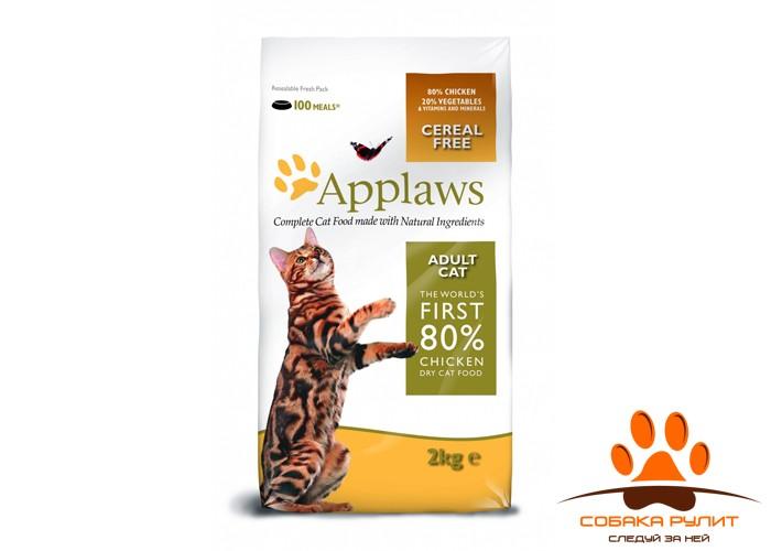 "Applaws Беззерновой корм для Кошек ""Курица/Овощи: 80/20%"" (Dry Cat  Chicken)"