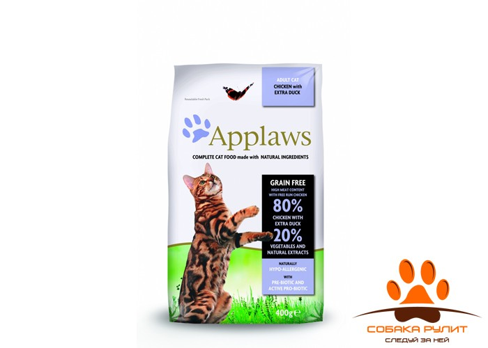 "Applaws Беззерновой корм для Кошек ""Курица и Утка/Овощи: 80/20%"" (Dry Cat Chicken with Duck)"
