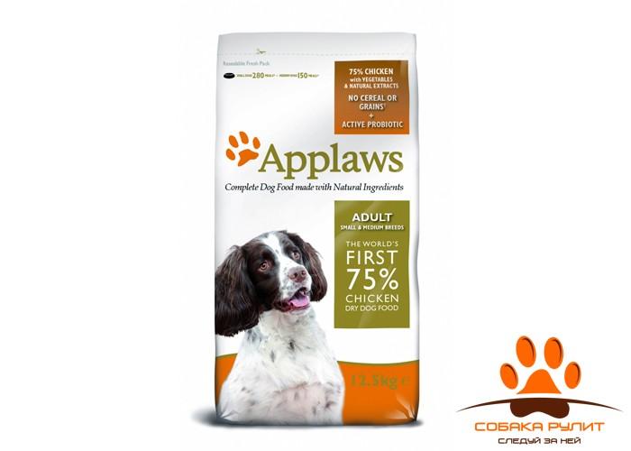 """Applaws Беззерновой для Собак малых и средних пород """"Курица/Овощи: 75/25%"""" (Dry Dog Chicken Small & Medium Breed Adult)"""