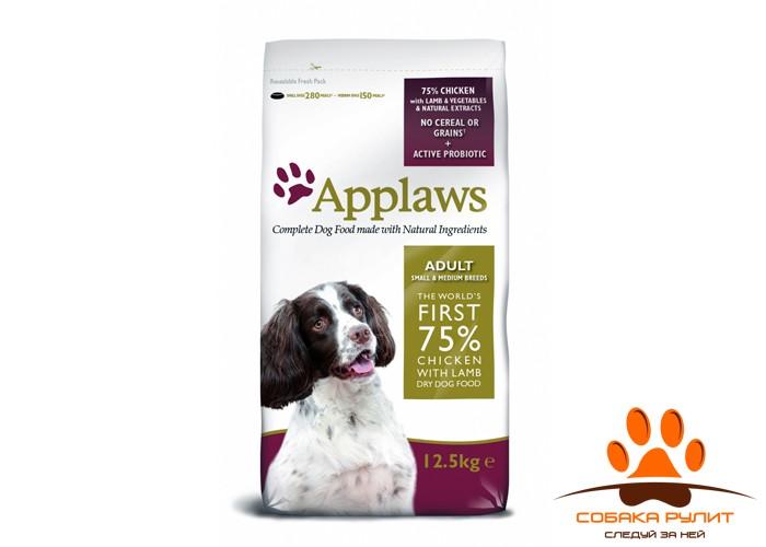 """Applaws Беззерновой для Собак малых и средних пород """"Курица и Ягненок/Овощи: 75/25%""""(Dry  Dog Lamb Small & Medium Breed Adult)"""