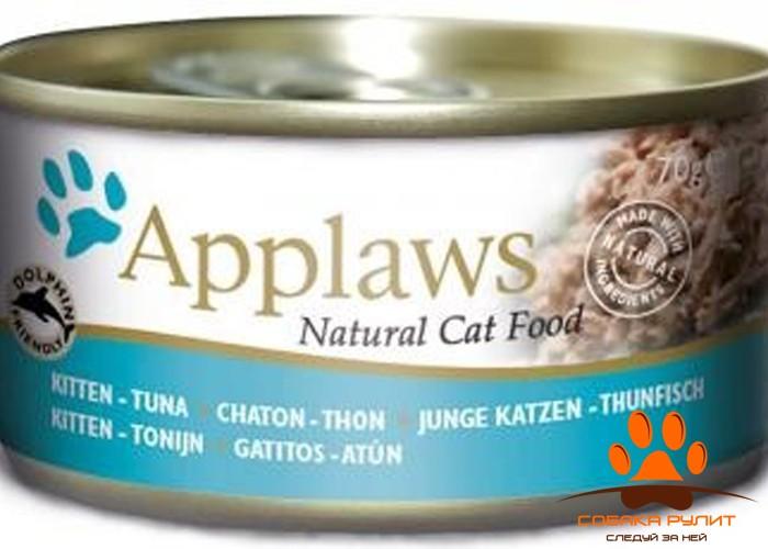 Applaws Консервы для Котят с Тунцом (Kitten Tuna) 70г