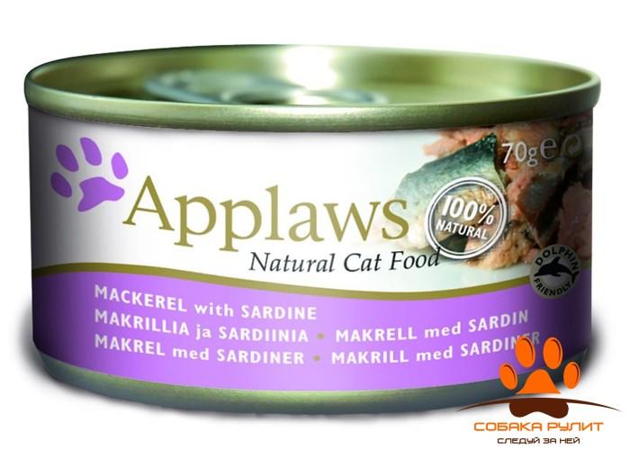 Applaws Консервы для Кошек со Скумбрией и Сардинками (Cat Mackerel & Sardine)
