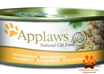 Applaws Консервы для Кошек с Куриной грудкой (Cat Chicken Breast)