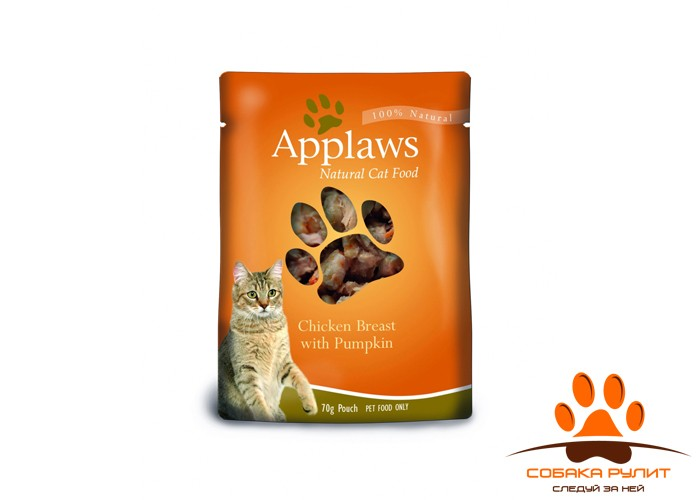 Applaws Паучи для Кошек с Курицей и Тыквой (Cat Chicken & Pumpkin pouch)