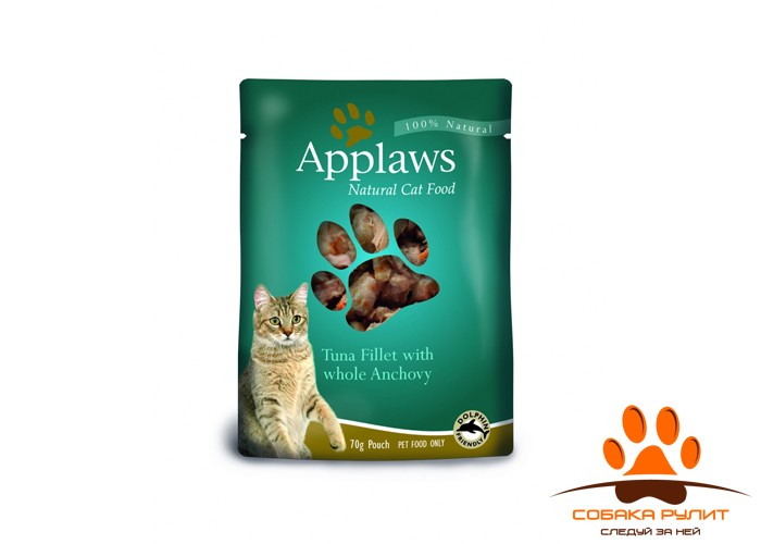 Applaws Паучи для Кошек с Тунцом и Анчоусами (Cat Tuna & Anchovy pouch)