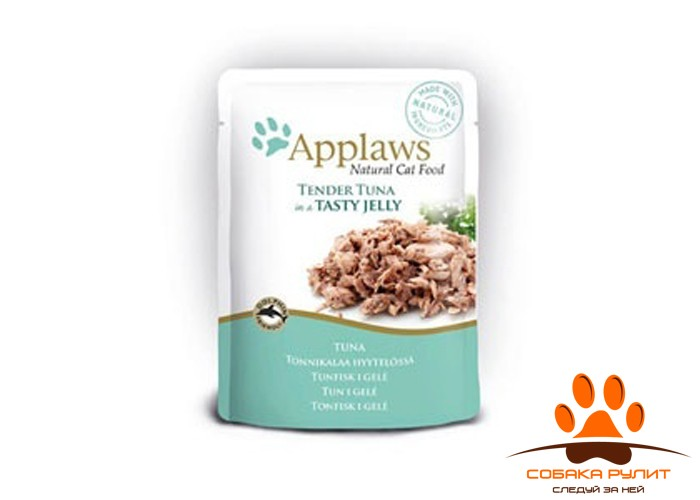"Applaws Паучи для Кошек ""Кусочки тунца в желе"" (Cat pouch tuna wholemeat in jelly)"
