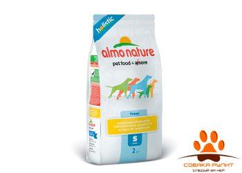 Almo Nature Корм для щенков Малых пород (в ассортименте)