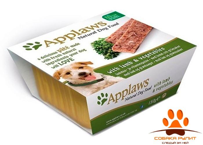 Applaws Паштет для Собак с Ягненком и овощами (Dog Pate with Lamb & vegetables) 150г