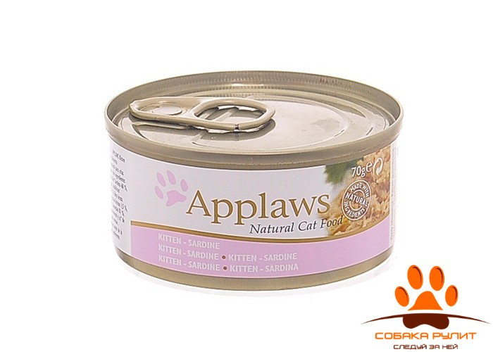 Applaws Консервы для Котят с Сардинками (Kitten sardine) 70г