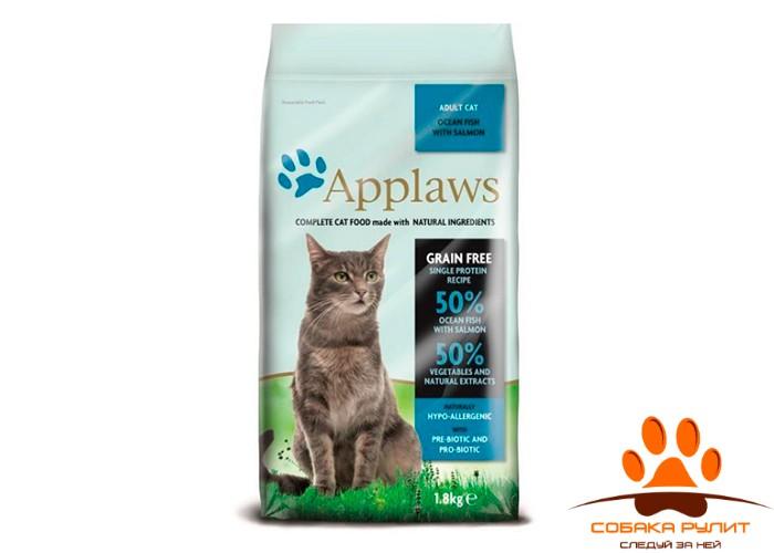 Applaws Беззерновой корм для кошек с Океанической рыбой