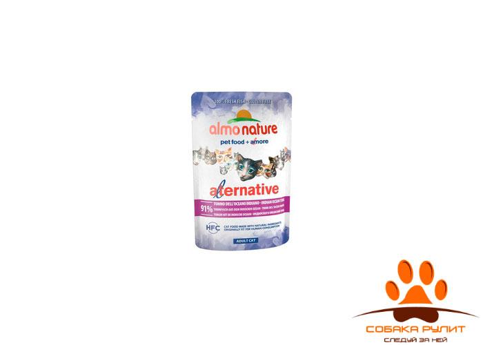 Almo Nature Alternative Паучи для кошек с тунцом 90% мяса