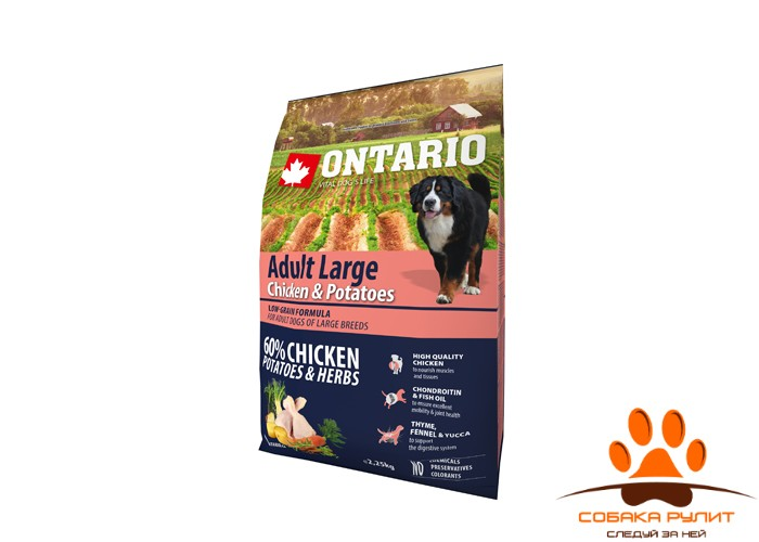 Ontario Для собак крупных пород с курицей и картофелем (Ontario Large Chicken & Potatoes