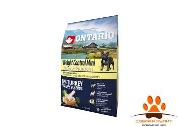 Ontario Для собак малых пород Контроль веса с индейкой и картофелем (Ontario Mini Weight Control Turkey & Potatoes 2,25kg