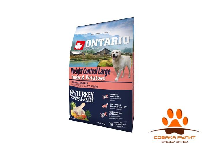Ontario Для собак крупных пород Контроль веса с индейкой и картофелем (Ontario Large Weight Control Turkey & Potatoes 2,25kg