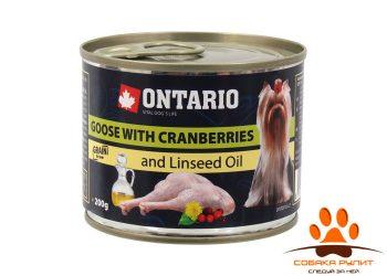 Ontario Консервы для собак малых пород: гусь и клюква (ONTARIO Mini – Goose,Cranberries, Dandelion and linseed oil 200g)