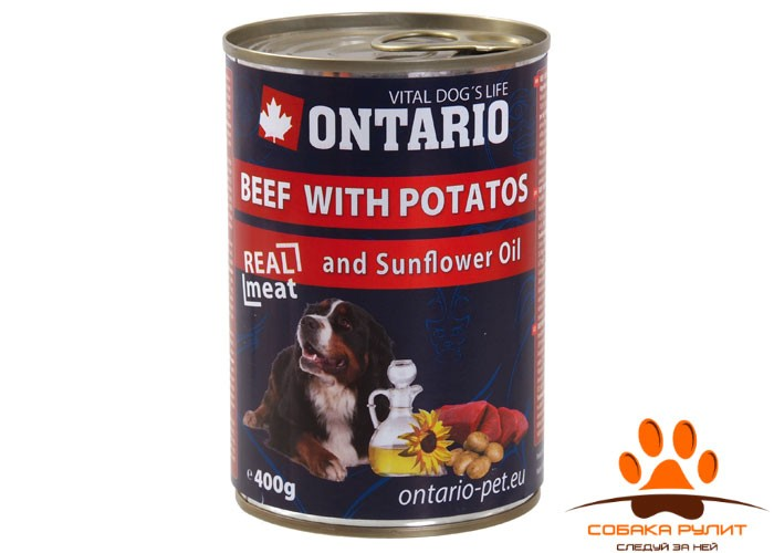 Ontario Консервы для собак: говядина и картофель (ONTARIO konz.Beef,Potatos,Sunflower Oil 800g)