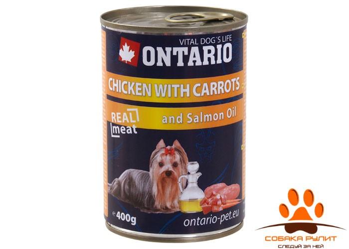 Ontario Консервы для собак: курица и морковь (ONTARIO konz.Chicken,Carrots,Salmon Oil)