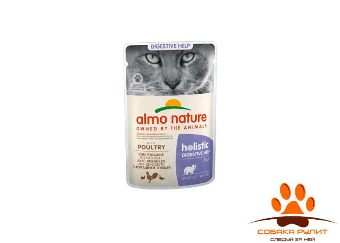 Almo Nature Functional Sensitive Консервы для кошек 70г (в ассортименте)