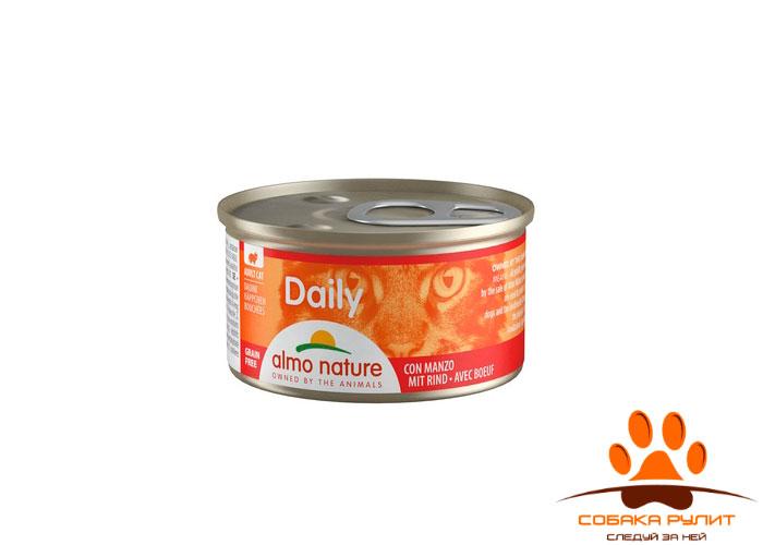Almo Nature Daily Menu консервы для кошек (в ассортименте)