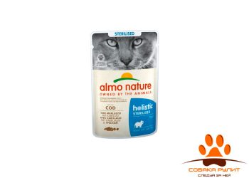 Almo Nature Functional Sterilised Консервы для кошек 70г (в ассортименте)