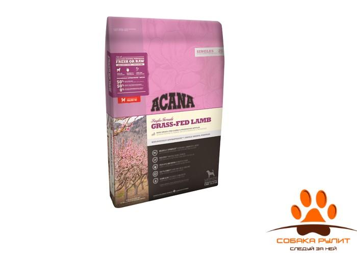 Acana Singles GRASS-FED LAMB для собак