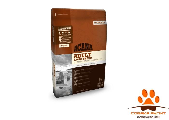 Acana Heritage Adult Large Breed сухой корм д/собак крупных пород