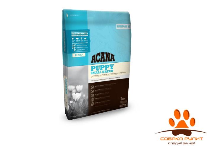 Acana Heritage PUPPY SMALL BREED для щенков