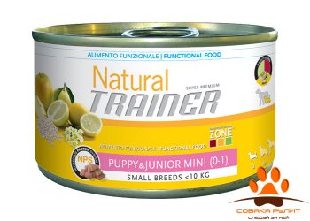 Консервы Trainer Natural Mini Puppy & Junior
