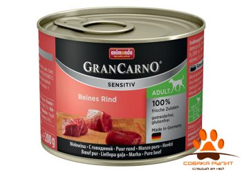 GranCarno Sensitiv c говядиной