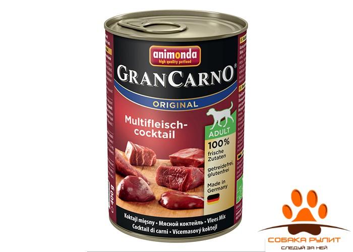GranCarno Original Adult – Мясной коктейль