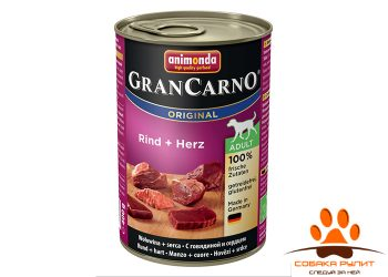 GranCarno Original Adult – с говядиной и сердцем