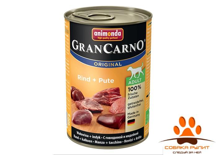 GranCarno Original Adult – с говядиной и индейкой