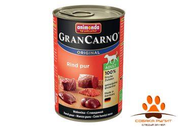 GranCarno Original Adult – с говядиной