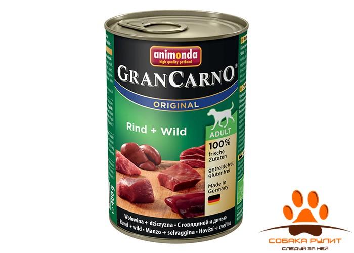 GranCarno Original Adult – с говядиной и дичью