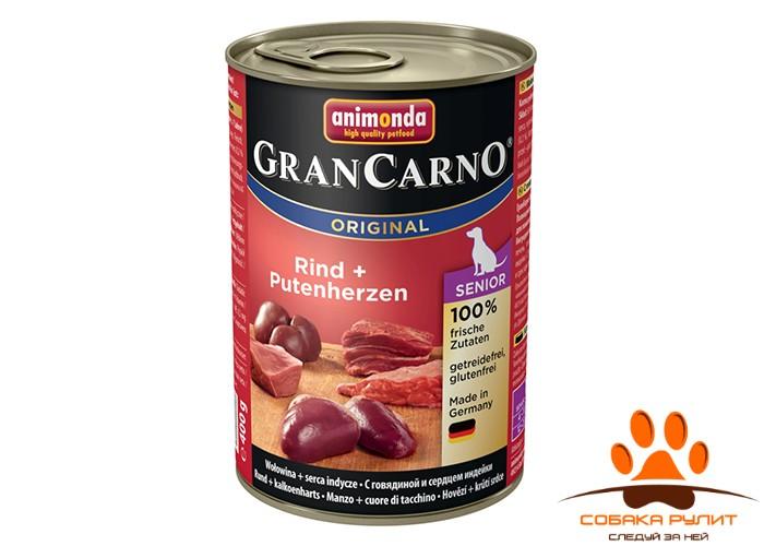 GranCarno Original – с говядиной и сердцем утки