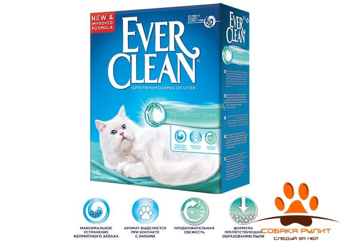 Ever Clean Aqua Breeze