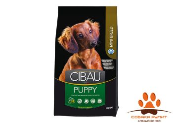 Farmina Cibau Dog Puppy Mini