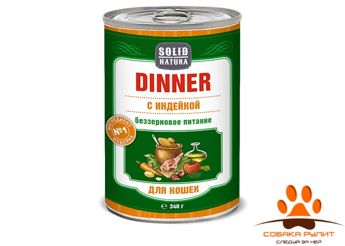 Solid Natura Dinner Индейка влажный корм для кошек