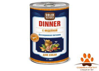 Solid Natura Dinner Индейка влажный корм для собак