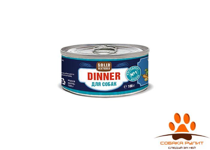 Solid Natura Dinner Кролик влажный корм для собак