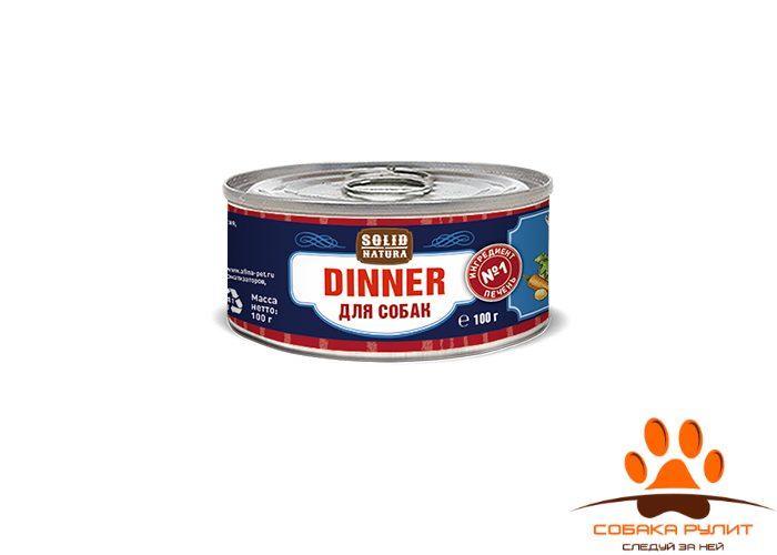 Solid Natura Dinner Печень влажный корм для собак