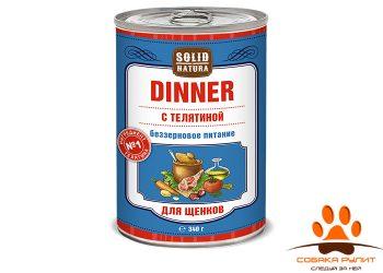 Solid Natura Dinner Телятина влажный корм для щенков
