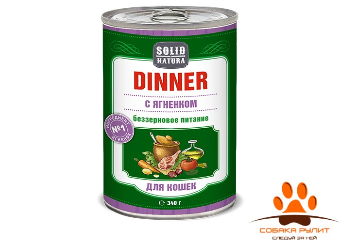 Solid Natura Dinner Ягненок влажный корм для кошек