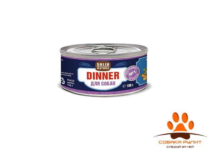 Solid Natura Dinner Ягненок влажный корм для собак